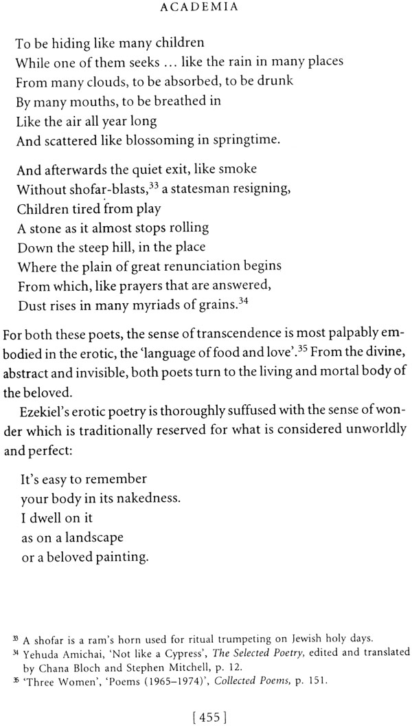 ironic mode in ezekiel's poetry Ezekiel's poetic technique and style by ezekiel is popular for his rich sense of humour and for the sharpness of his wit and irony in many of his poems he has.