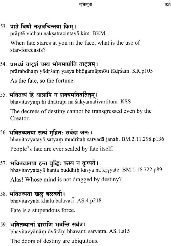 Sukti Sudha Sanskrit Quotations With Roman Transliteration And