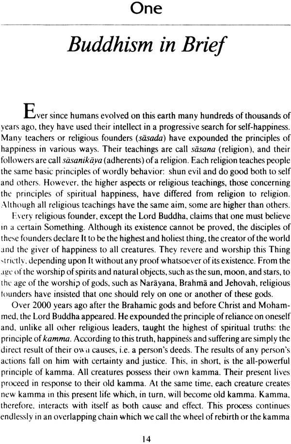 Me and mine selected essays of bhikkhu buddhadasa