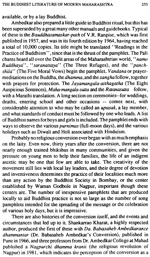 Useful Notes on Dalit Movement in India (1412 Words)