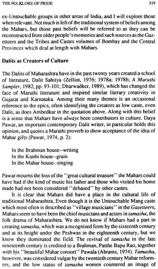 from untouchable to dalit essays on the ambedkar movement Essay on the role of ambedkar in upliftment of hindu of ambedkar in upliftment of hindu society ambedkar wanted the untouchables or 'dalits' to.