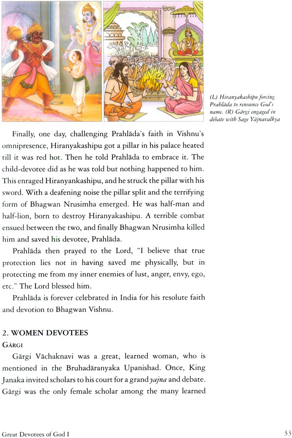 an introduction to the hindu concept of salvation moksha The worldviews of hinduism and the christian believer introduction hinduism is one of the world the concepts of hinduism will be reexamined in order to see.