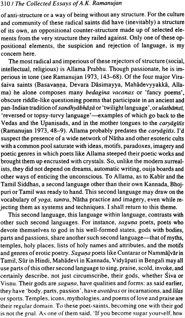 ramanujan ramayana essay How many ramayanas let's take a quick look at the contents of ramanujan's 30-page essay this essay on the ramayana too is full of enchanting stories.