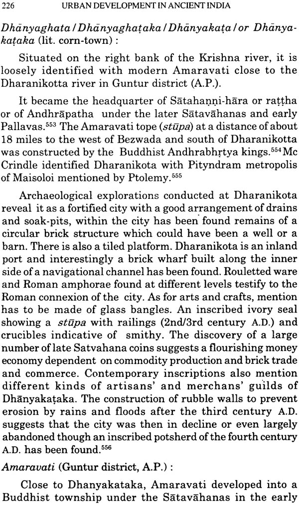 urbanization in ancient india The ancient systems of sewage and drainage that were developed and used in cities throughout the indus region were far more advanced than any found in contemporary urban sites in many areas of india within the city, individual homes or groups of homes obtained water from wells from a room that.
