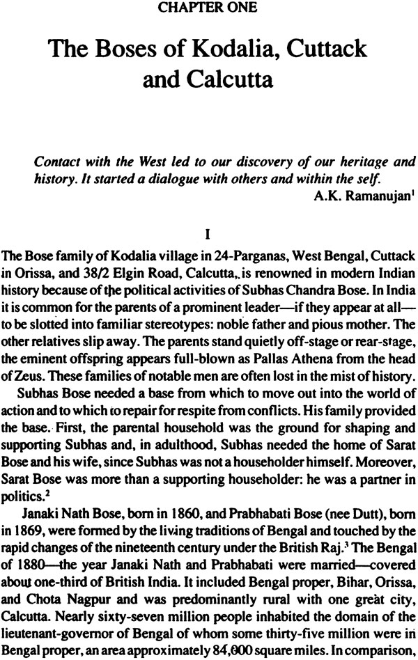 Brothers Against The Raj (A Biography of Indian