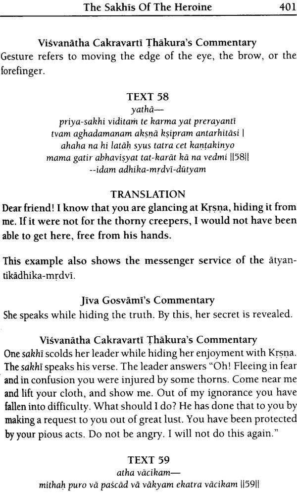 Ujjvala-Nilamani (With Commentary by Jiva Gosvami and Vishvanahta  Chakrvarti Thakura) (Transliteration with English Text)
