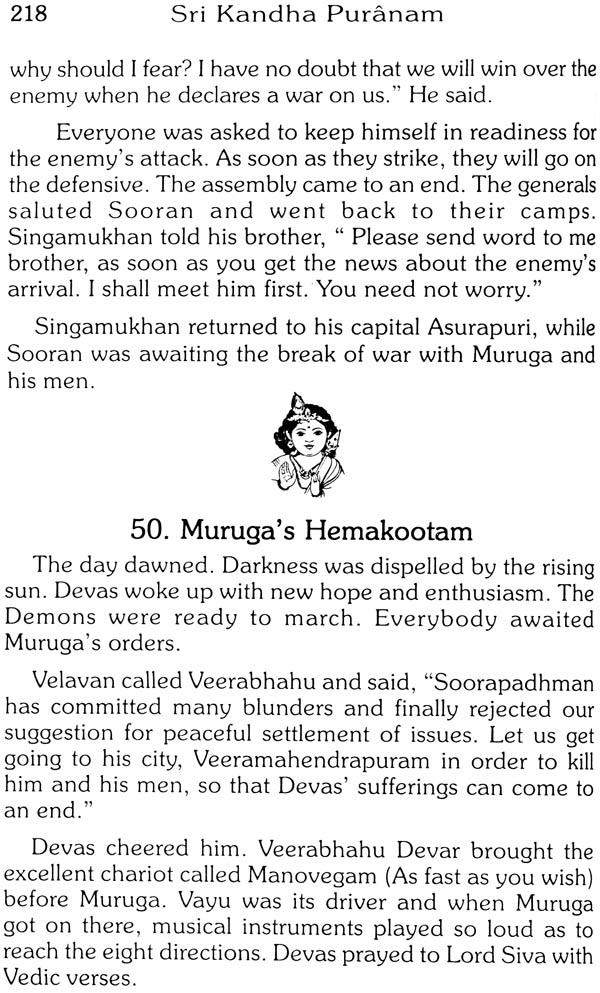 Kandha Puranam Tamil Pdf