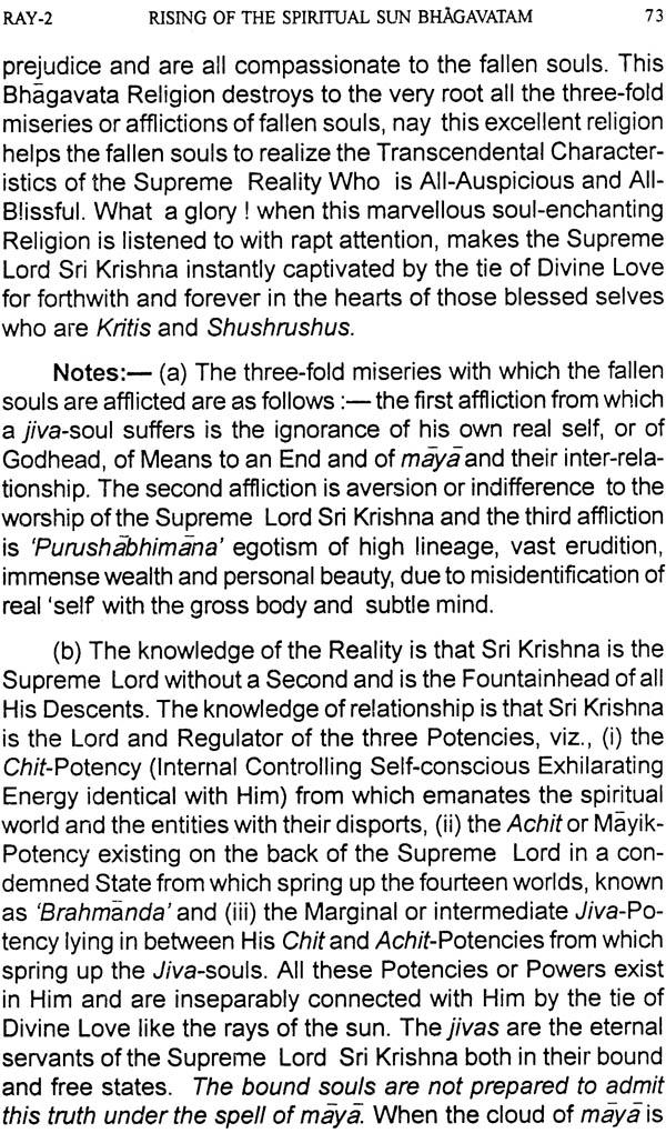 Worshipping Lord Venkateshwara doesn't mean that you exhibit the marks ...