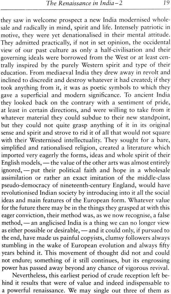 An essay on indian culture