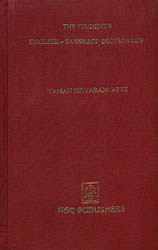 The Student's English – Sanskrit Dictionary