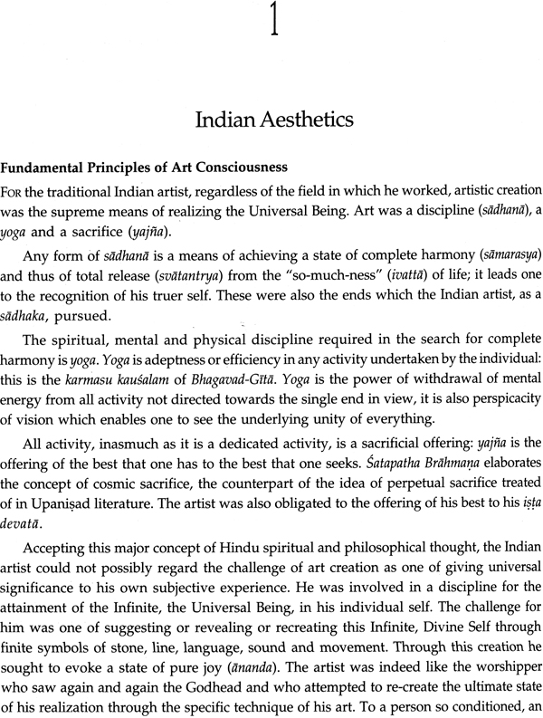 using a metaphor in an essay The culture metaphor is the other metaphor adopted in this essay to describe organizations this metaphor implies that an organization is influenced as well as a result of culture from this perspective, organizations are both a part of social reality and the producers of social reality.