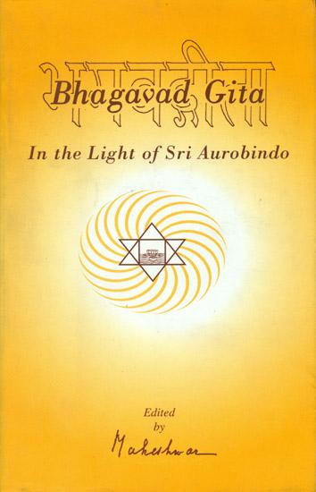 essays teachings of bhagavad gita
