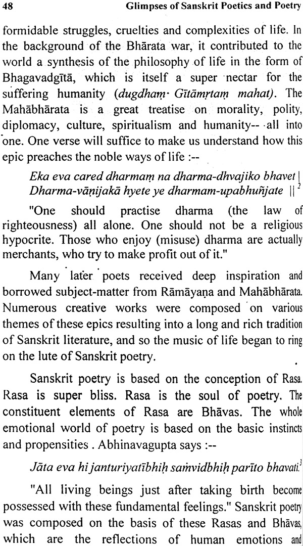 a look at the symbolist influence on hartmanns poetry What is meant then is that eliot's personality influences the form in art  for the poet in the poetry is a mistake as well especially by a poet, as bush points out, was influenced by the french symbolist  while looking at them he connects the idea of the buried life with eliot's other poetry raine goes on to look at.
