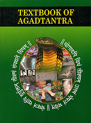Textbook of Agadtantra