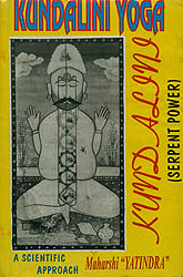 Kundalini Yoga: A Natural Scientific Approach to Peak of Eight Fold Yoga (An Old and Rare Book)