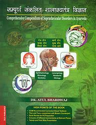 Comprehensive Compendium of Supraclavicular Disorders in Ayurveda