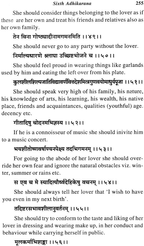 the kamasutra of vatsyayana pdf