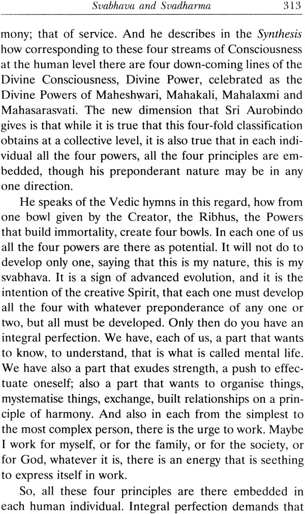 essays on gita by sri aurobindo Sri aurobindo was no exception to the rule but before writing his famous essays  on the gita in his monthly arya between 1916 and 1920,.