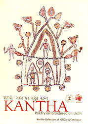 Kantha (Poetry Embroidered on Cloth)