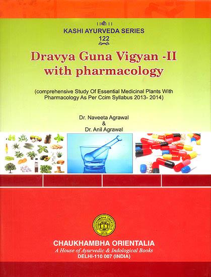 Dravyaguna vigyan book