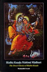 Radha Kunda Mahima Madhuri (The Sweet  Glories of Radha Kunda)