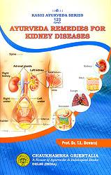 Ayurveda Remedies for Kidney Diseases