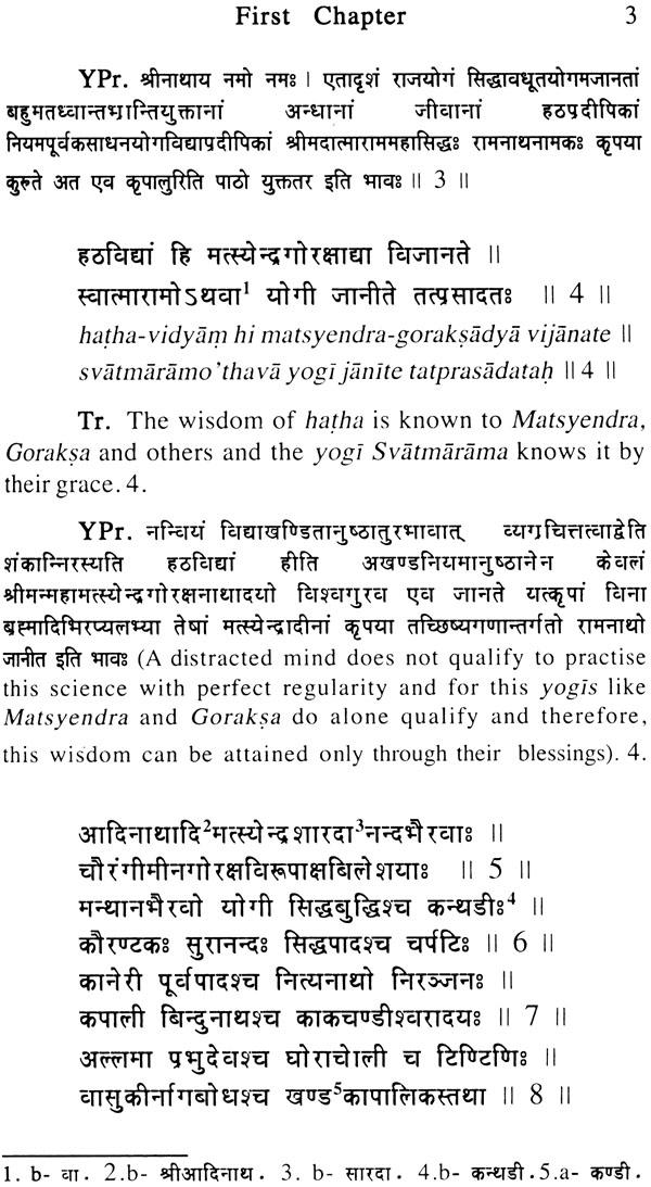 hatha yoga pradipika pdf english