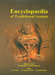 Encyclopaedia of Traditional Asanas (Profusely Illustrated)