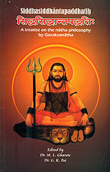Siddha Siddhanta Paddhati (A Treatise on The Natha Philosophy)