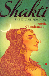 Shakti (The Divine Feminine)