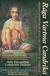 Raga Vartma Candrika (A Moonbeam To Illuminate The Path Of Spontaneous Devotion)