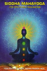 Siddha Mahayoga (The Path to Self Realisation)