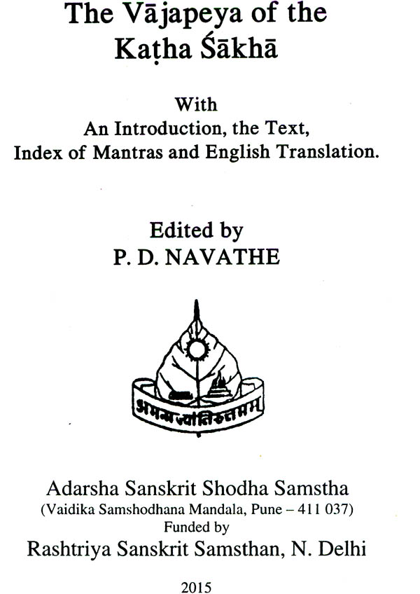 The Bible: An American Translation