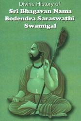 Divine History of Sri Bhagavan Nama Bodendra Saraswathi Swamigal