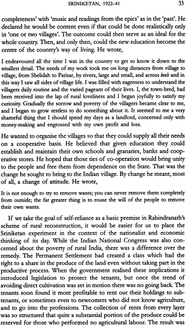 Punishment – Stories by Rabindranath Tagore (4)