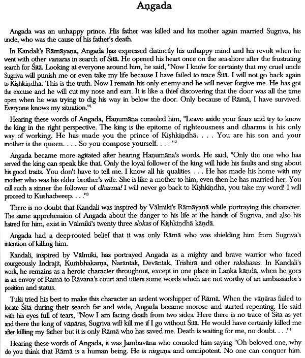 ramayana research paper It is based not directly on valmiki's ramayana but on a later indian poetical  the paper covers are painted in red, yellow and green with floral.