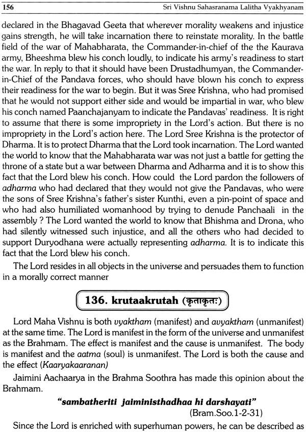 shri vishnu sahasranama stotram in hindi pdf