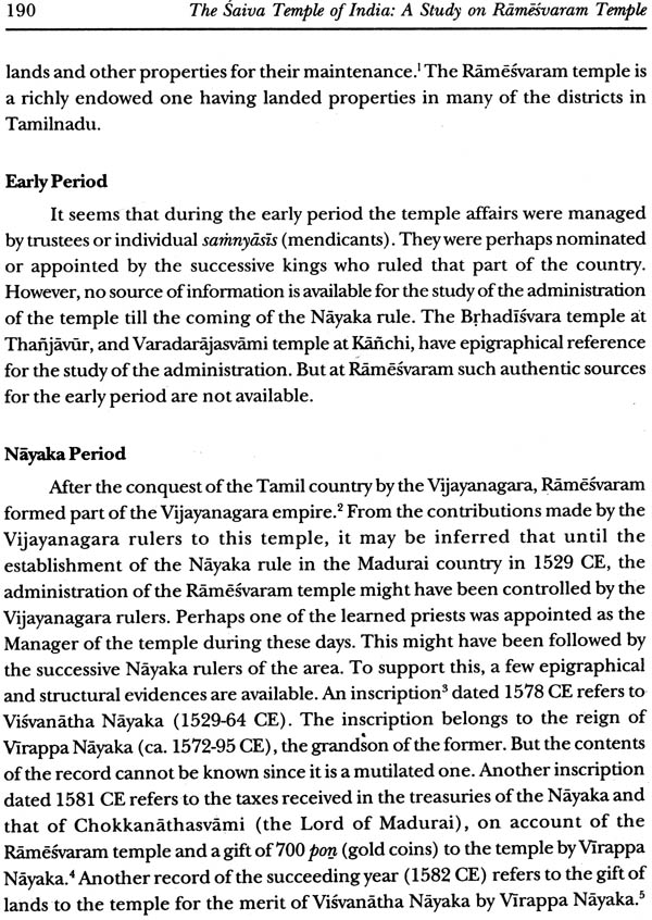 an analysis of the tirthas of india Char dham, four corners of india, jyotirlingas, the twelve lingas of light distributed throughout india, and saptapuri, seven sacred cities, are all represented in varanasi.