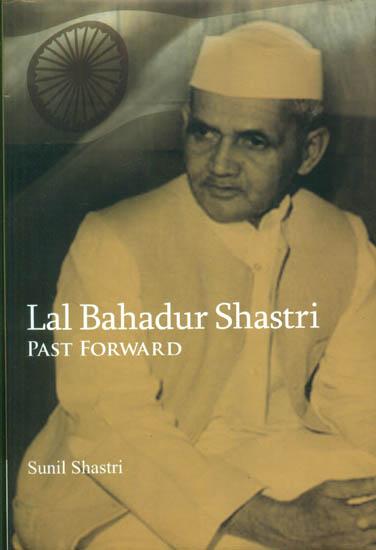 essay on lal bahadur shastri in english