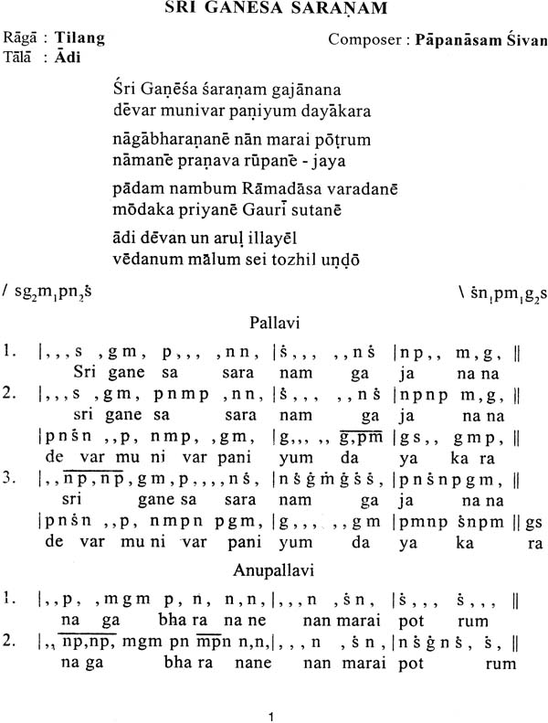 Bharatanatyam Songs Mp3 Free Download - Mp3Take