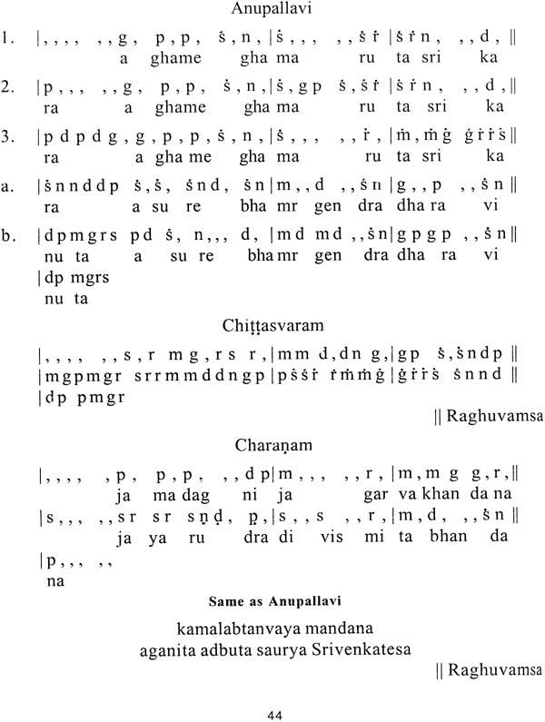 Mahishasura Mardini Stotram Lyrics in Hindi | Hindu ...