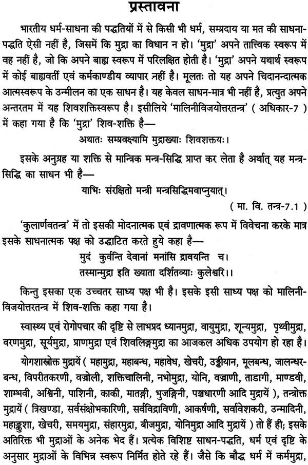 MHD7-Bhasha Vigyan Aur Hindi Bhasha-IGNOU Solved Assignment