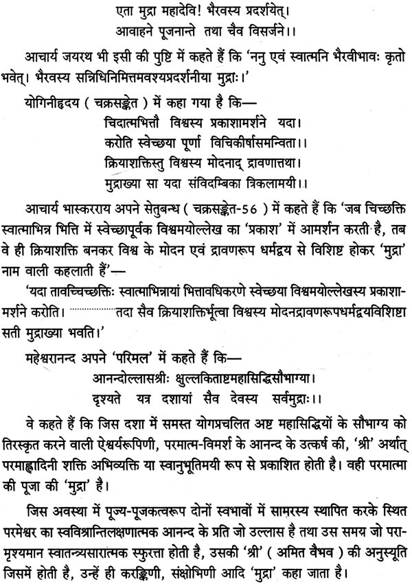 Manav aur vigyan in hindi