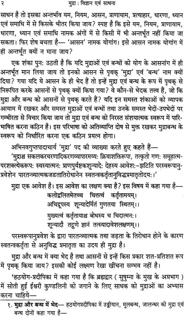 manav aur vigyan in hindi Paryavaran aur manav adhikar ki shiksha /download/paryavaran-aur-hum-in-hindi-996844html 10: /stats/keyword/vigyan_aur_samaj 32.