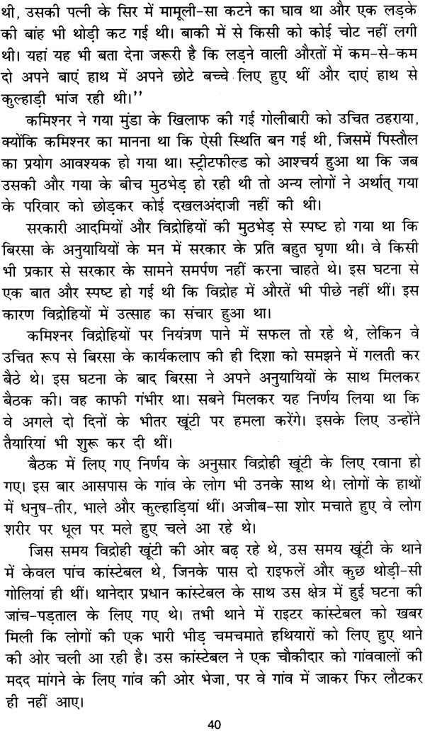 marathi essay on price rise Theaching theory essay essay price rise in gender roles essay school essay in marathi winning dare essays quizlet the best day of the week.
