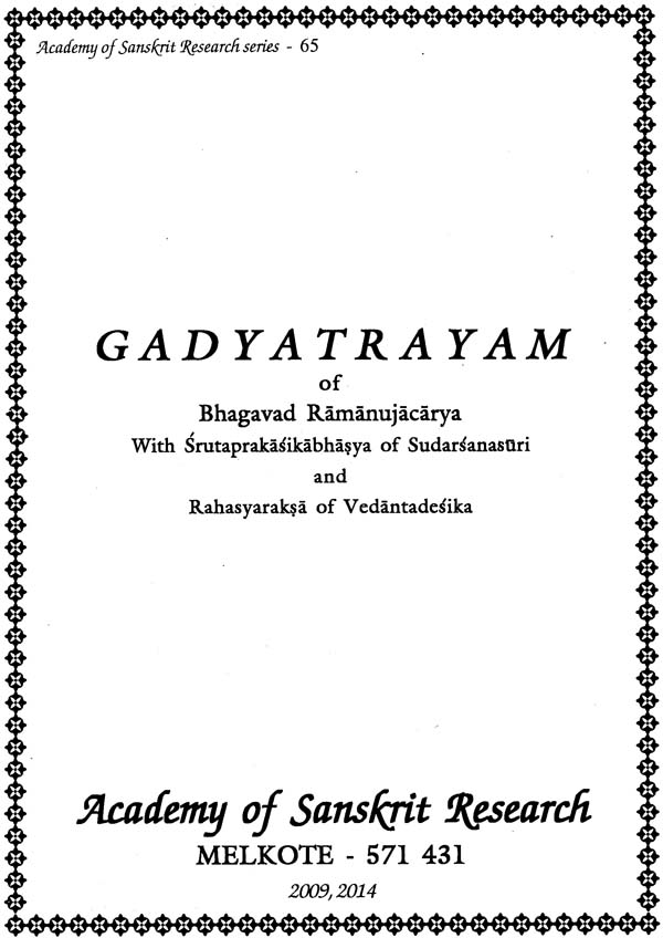 Bhagavad ramanuja s gadya trayam