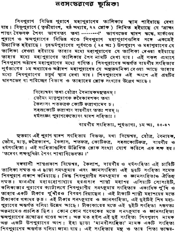 durga puja essay in hindi pdf