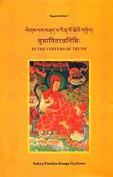 सुभाषितरत्ननिधि: Tibetan Quotation