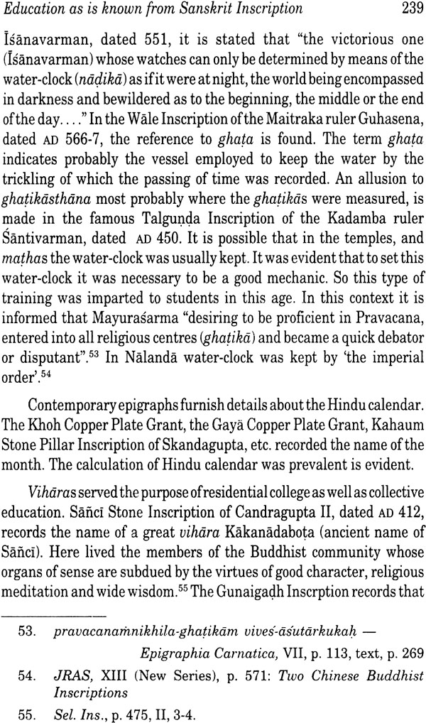 education in ancient india I trust mr mazumder will find his reward for his enthusiastic interest in the subject and for his keenness to discover an indian basis for the modern education of indian children in a wide study of the work he is now offering to his colleagues of the teaching profession and to the reading pub lic.