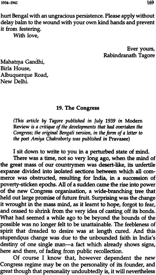 Essay On Mahatma Gandhi In Marathi Short Essay On Discipline In Lightfast  Co Gandhi Jayanti Essay